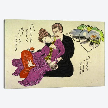 Foreigners Shunga Canvas Print #ICA1301} Canvas Art