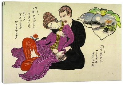 Foreigners Shunga Canvas Art Print
