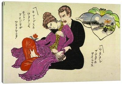 Foreigners Shunga Canvas Art Print