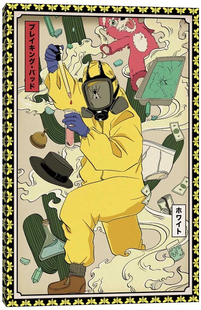 Money, Flies, and Drugs Canvas Art Print