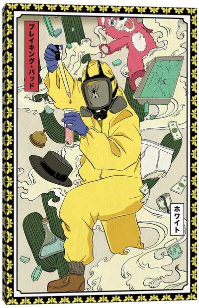 Money, Flies, and Drugs #2 Canvas Art Print