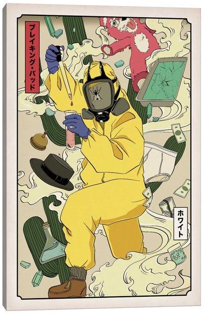 Money, Flies, and Drugs #3 Canvas Art Print