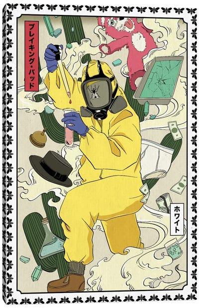 Money, Flies, and Drugs #6 Canvas Art Print
