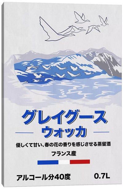 Japanese Vodka Canvas Art Print