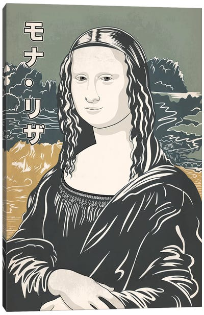 Japanese Retro Ad-Mona Lisa #1 Canvas Art Print