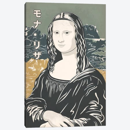 Japanese Retro Ad-Mona Lisa #1 Canvas Print #ICA883} by 5by5collective Canvas Wall Art