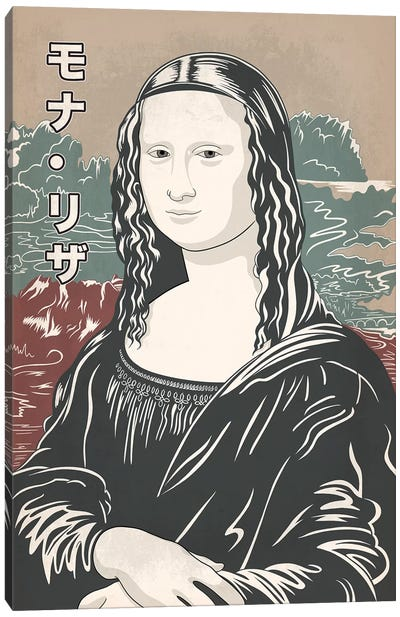 Japanese Retro Ad-Mona Lisa #2 Canvas Art Print