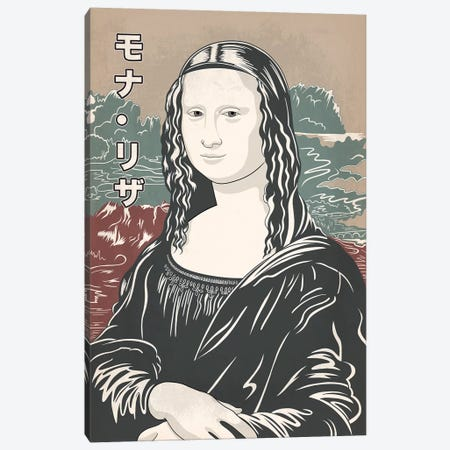 Japanese Retro Ad-Mona Lisa #2 Canvas Print #ICA884} by 5by5collective Art Print