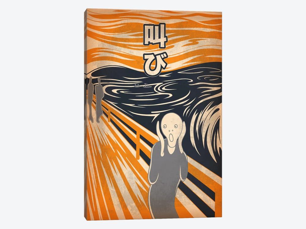Japanese Retro Ad-Scream #1 by 5by5collective 1-piece Canvas Artwork