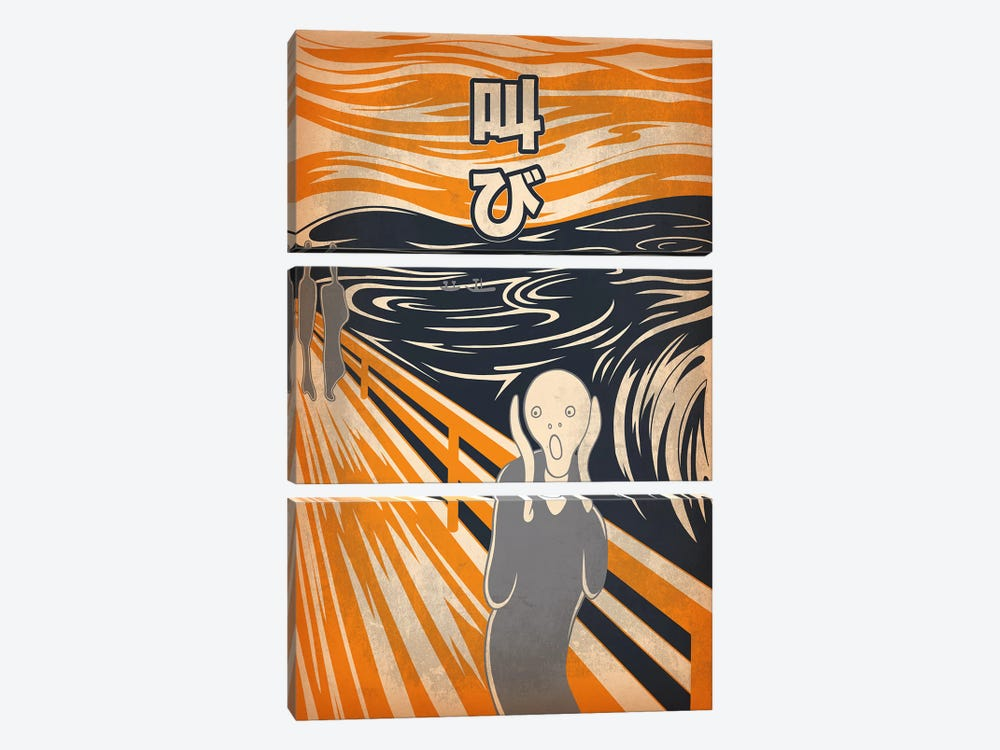 Japanese Retro Ad-Scream #1 by 5by5collective 3-piece Canvas Wall Art