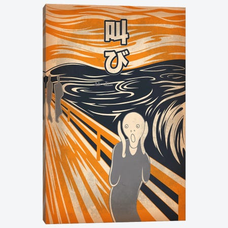 Japanese Retro Ad-Scream #1 Canvas Print #ICA885} by 5by5collective Art Print