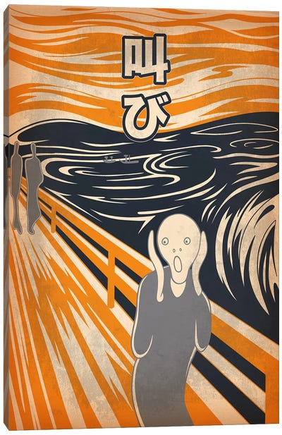 Japanese Retro Ad-Scream #1 Canvas Art Print