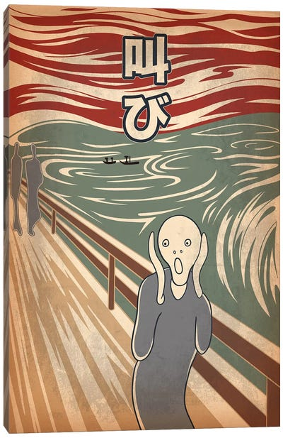Japanese Retro Ad-Scream #2 Canvas Art Print