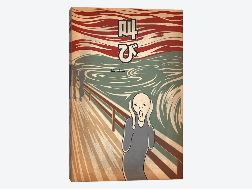Japanese Retro Ad-Scream #2 by 5by5collective 1-piece Canvas Print