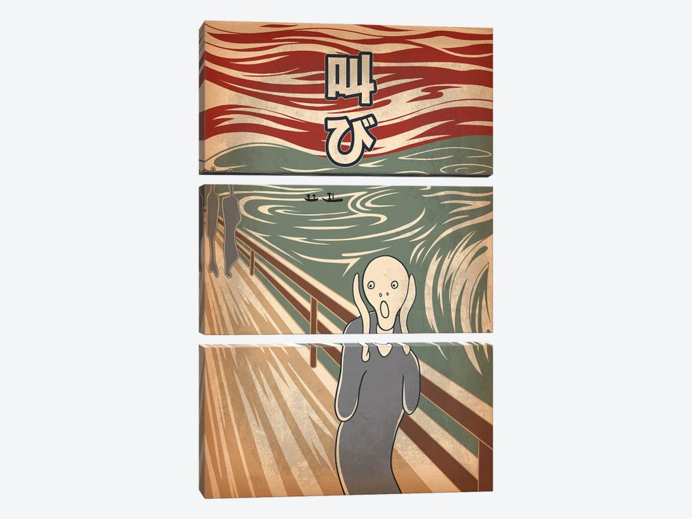 Japanese Retro Ad-Scream #2 by 5by5collective 3-piece Canvas Print