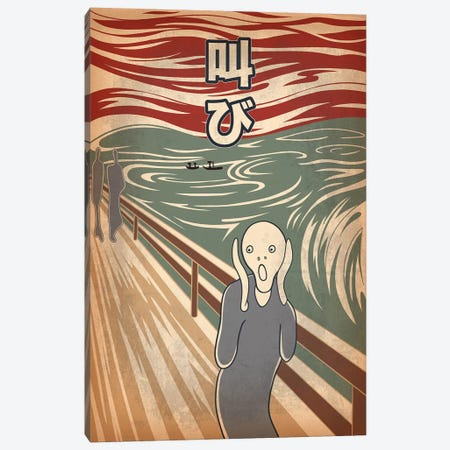 Japanese Retro Ad-Scream #2 Canvas Print #ICA886} by 5by5collective Art Print