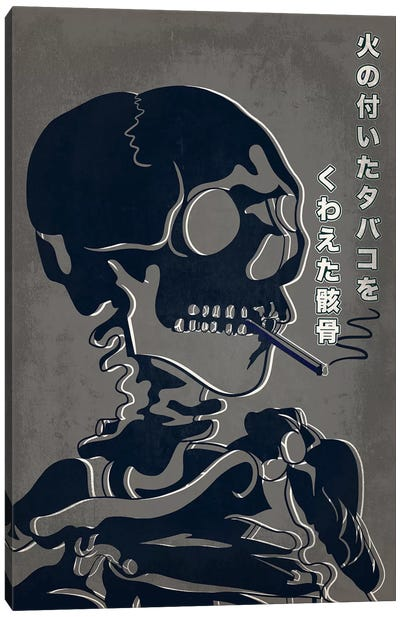 Japanese Retro Ad-Skeleton #1 Canvas Art Print