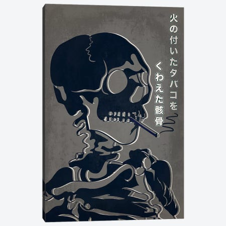 Japanese Retro Ad-Skeleton #1 Canvas Print #ICA887} by 5by5collective Art Print