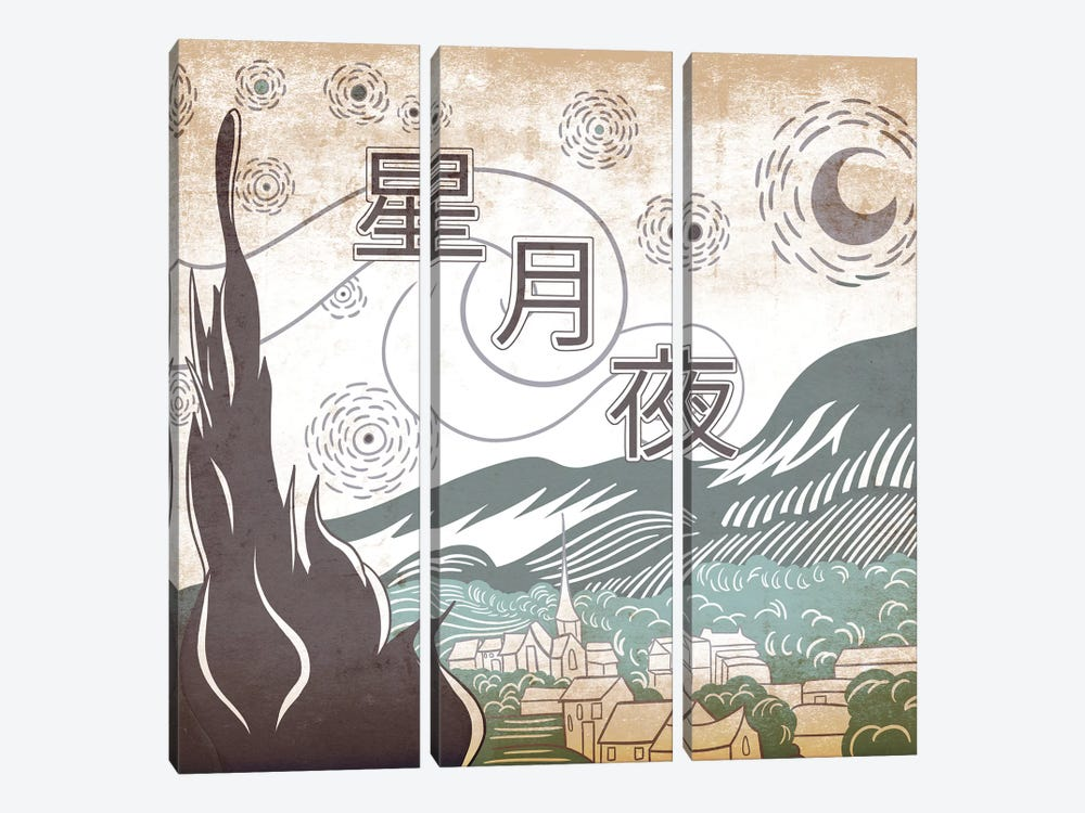 Japanese Retro Ad-Starry Night #2 by 5by5collective 3-piece Canvas Artwork