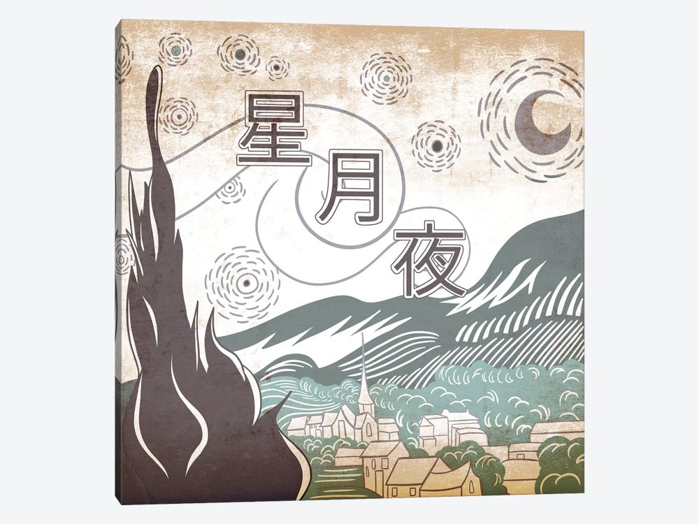 Japanese Retro Ad-Starry Night #2 by 5by5collective 1-piece Canvas Artwork