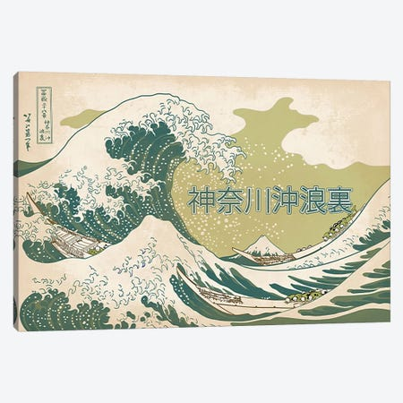 Japanese Retro Ad-The Great Wave #2 Canvas Print #ICA891} by 5by5collective Art Print