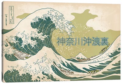 Japanese Retro Ad-The Great Wave #2 Canvas Print #ICA891