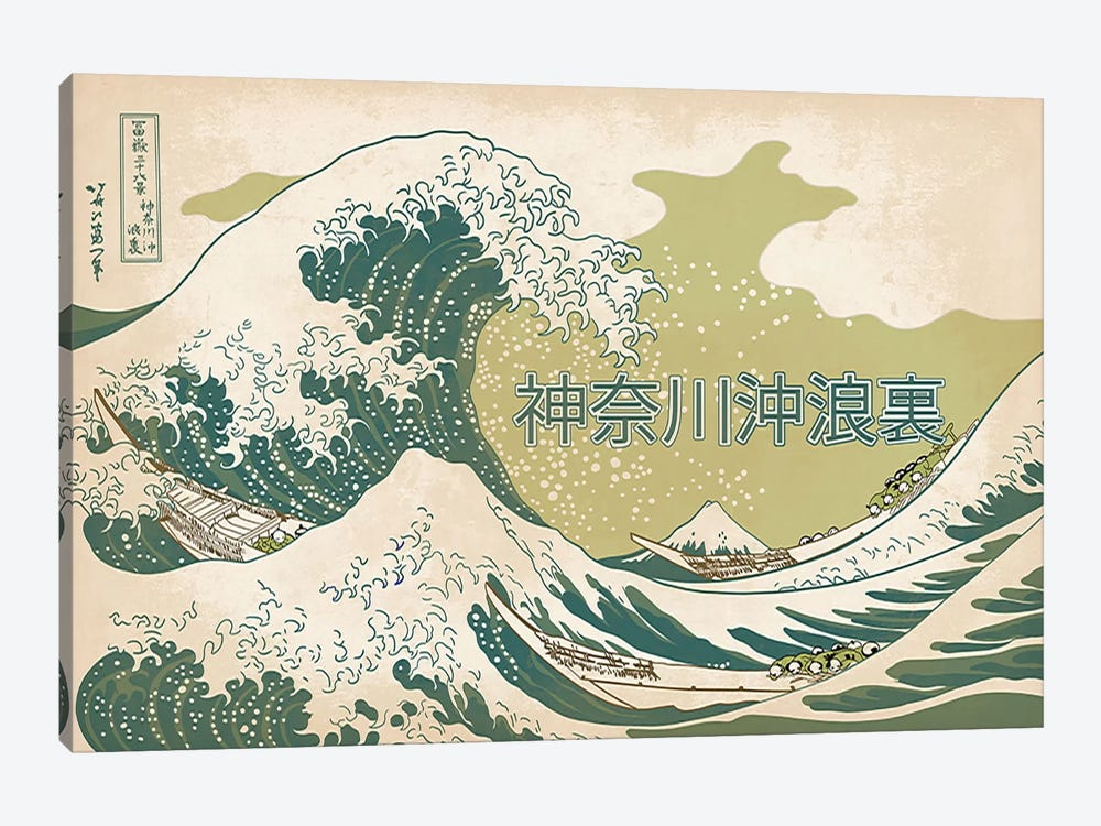 Japanese Retro Ad-The Great Wave #2 by 5by5collective 1-piece Art Print