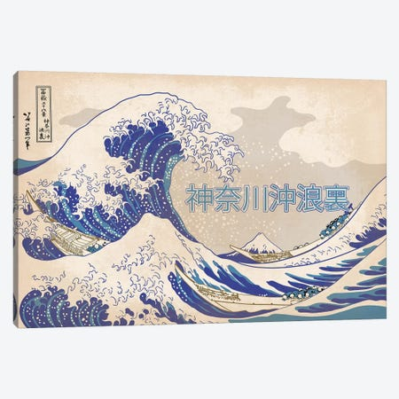 Japanese Retro Ad-The Great Wave Canvas Print #ICA892} by 5by5collective Canvas Art Print