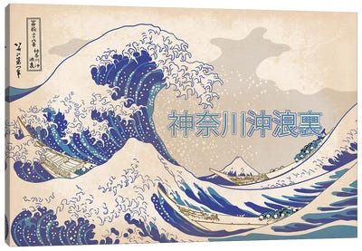 Japanese Retro Ad-The Great Wave Canvas Art Print