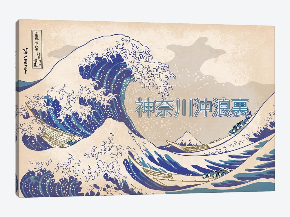 Japanese Retro Ad-The Great Wave by 5by5collective 1-piece Canvas Artwork