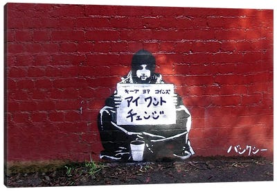 Japanese Banksy-I want Change Canvas Art Print