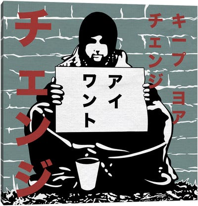 Japanese Banksy-Iwan Change3 Canvas Art Print