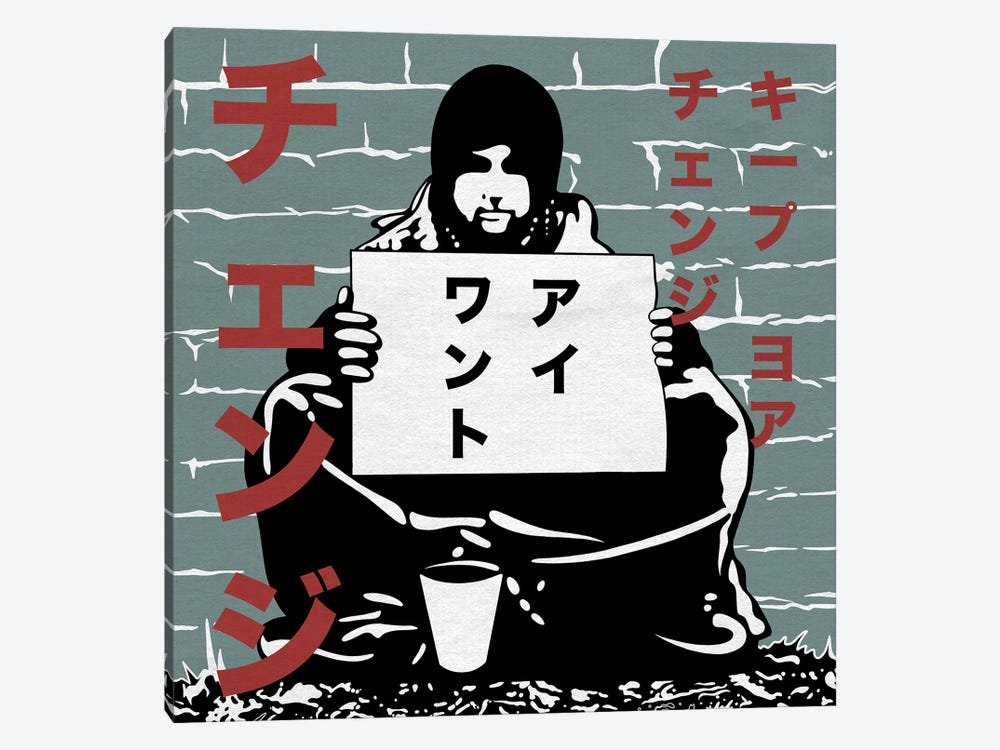 Japanese Banksy-Iwan Change3 by 5by5collective 1-piece Canvas Wall Art