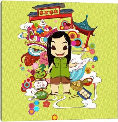 Chinatown Neon Canvas Art Print