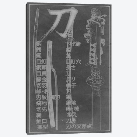 Black Stone Samurai Sword Diagram Canvas Print #ICA939} by Unknown Artist Canvas Wall Art