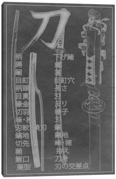 Black Stone Samurai Sword Diagram Canvas Art Print