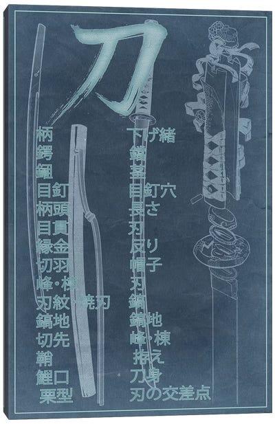 Blue Stone Samurai Sword Diagram Canvas Art Print