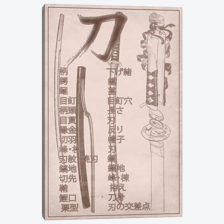 Sand Stone Samurai Sword Diagram Canvas Print #ICA941} by Unknown Artist Canvas Print