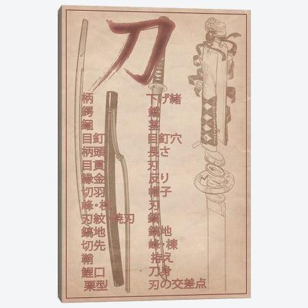 Sand Stone Samurai Sword #2 Diagram Canvas Print #ICA942} by Unknown Artist Canvas Art Print