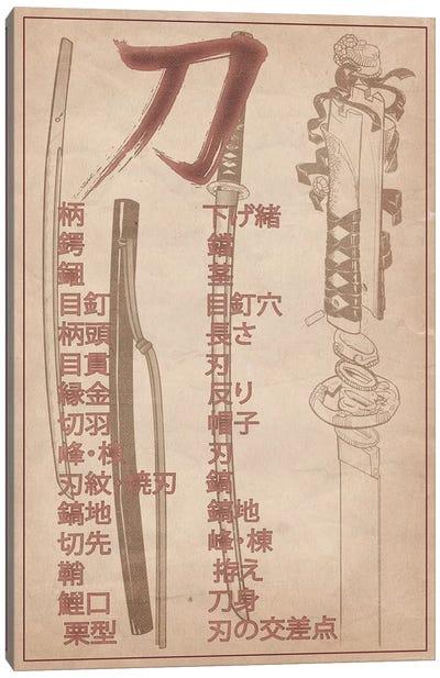 Sand Stone Samurai Sword #2 Diagram Canvas Art Print