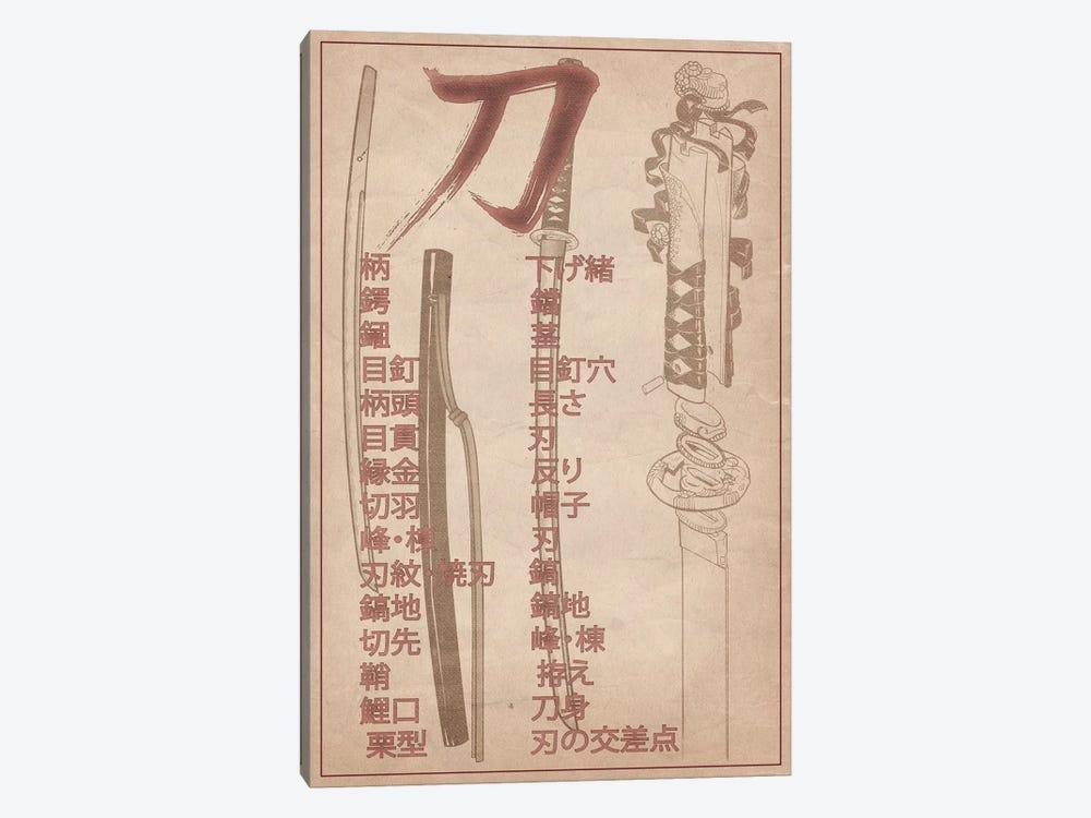 Sand Stone Samurai Sword #2 Diagram by Unknown Artist 1-piece Canvas Art