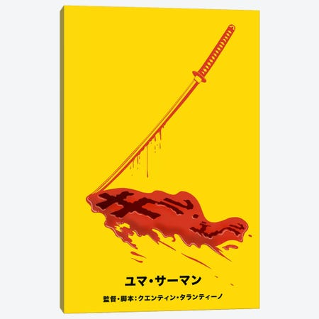 Revenge Japanese Minimalist Poster Canvas Print #ICA992} by 5by5collective Canvas Wall Art