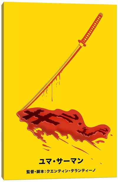 Revenge Japanese Minimalist Poster Canvas Print #ICA992