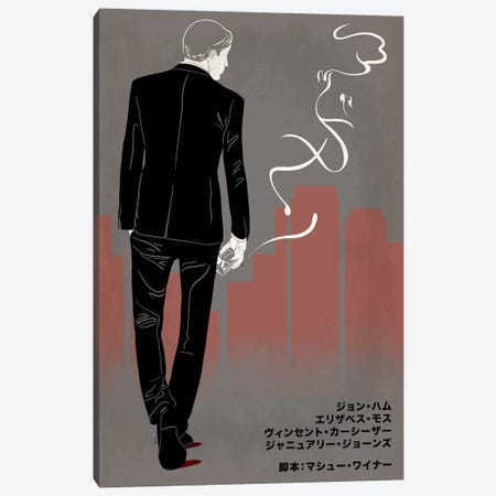 Ad Men Japanese Minimalist Poster Canvas Print #ICA993} by 5by5collective Canvas Art