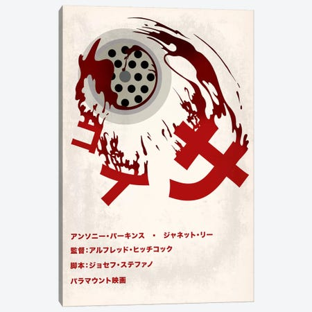 Bathroom Murder Japanese Minimalist Poster Canvas Print #ICA994} by 5by5collective Art Print