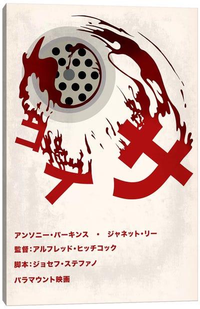 Bathroom Murder Japanese Minimalist Poster Canvas Print #ICA994