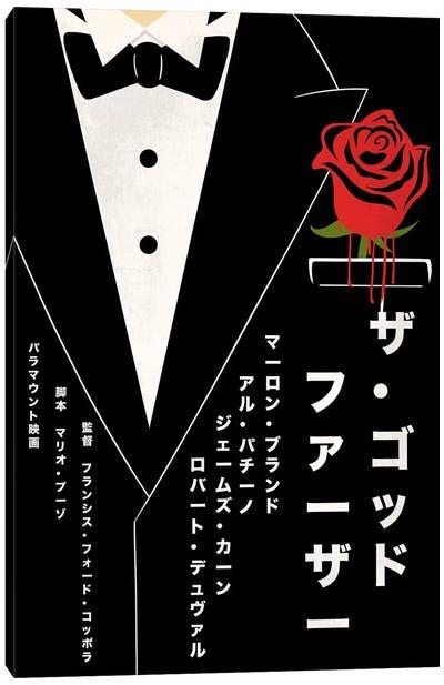 Mafia Boss Japanese Minimalist Poster Canvas Print #ICA995
