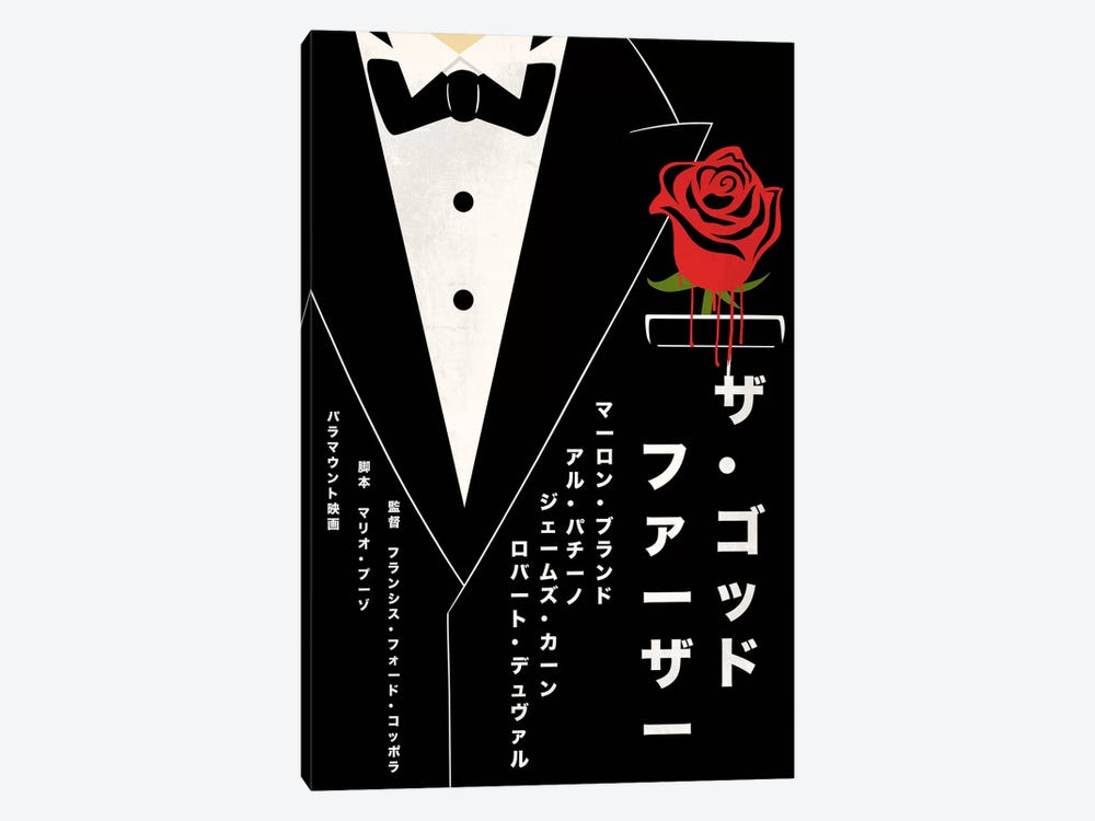 Mafia Boss Japanese Minimalist Poster by 5by5collective 1-piece Canvas Art