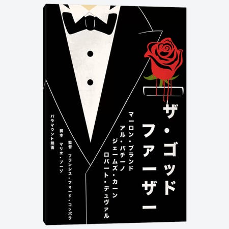 Mafia Boss Japanese Minimalist Poster Canvas Print #ICA995} by 5by5collective Canvas Art Print