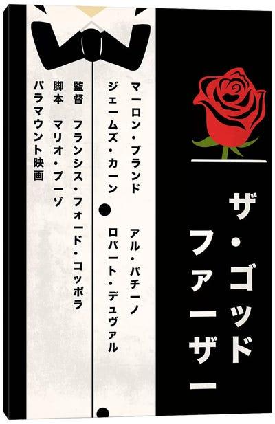 Mafia Boss 2 Japanese Minimalist Poster Canvas Print #ICA996